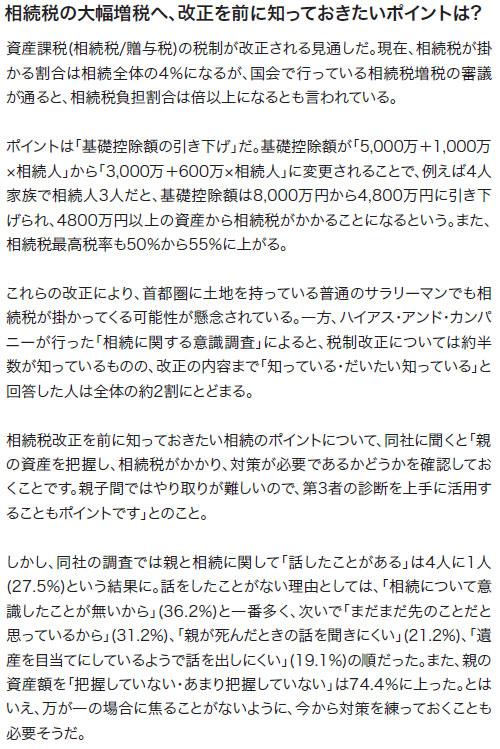 110208マイコミジャーナル