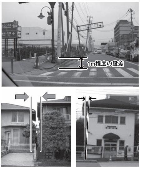 千葉県浦安市内の不同沈下
