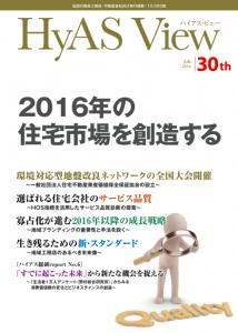 HyASview30