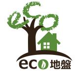 eco地盤