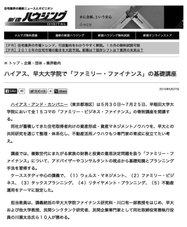 150527新建新聞